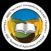 Інститут землеробства НААН